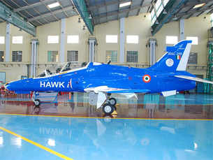 See first: HAL's trainer planes to debut at Aero India 2017