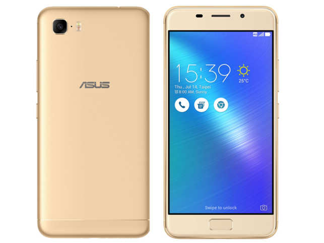 ASUS: Asus Zenfone 3S Max review: A compact device with a