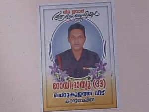 soldier suicide