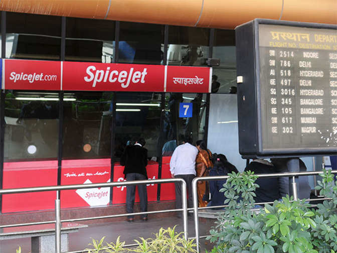Spicejet flight discount coupons