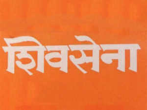 Shiv Sena today appeared to be critical of the government's decision to merge Railway Budget with the General Budget.