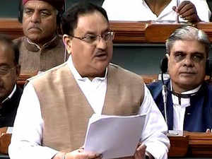 """""""The talks of introducing a health cess is wrong. There is no such thing mentioned in the new policy. There is no question of introducing health cess."""""""