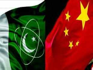 China, Pakistan