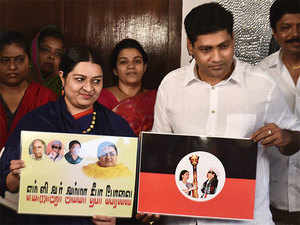 Deepa together with Madhavan had launched the Peravai on February 24, the birth anniversary of Jayalalithaa.