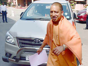 """""""Those who want to avoid Yoga and Lord Shankar, can leave Hindustan,"""" Yogi Adithanath's viwes on yoga."""