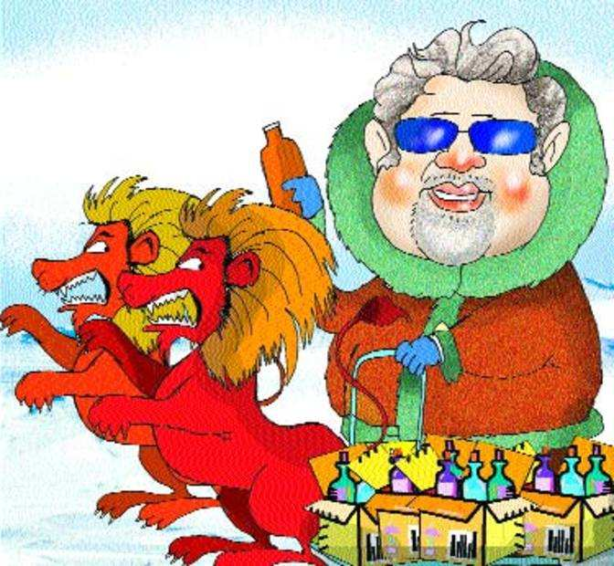 Vijay Mallya-led UB Group says it's world's second largest ...