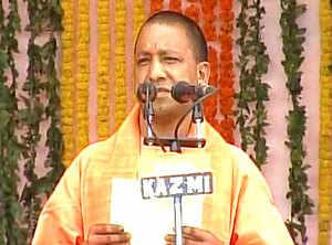 CM Yogi Adityanath: Yogi Adityanath sworn in as 21st Chief Minister
