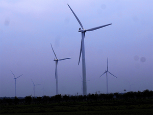 Eventually, it aims to scale up wind energy production capacity to 1 gigawatts by 2020 by adding 250-350 MW every year.