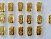 SPDR Gold Trust GLD, the world's largest gold-backed exchange-traded fund, said its latest holdings stood at 830.25 tonnes, down 3.85 tonnes, from previous business day.