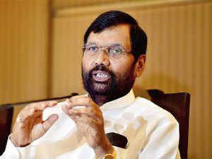 Ram Vilas Paswan said hallmarking of gold is going to be mandatory where the weight in grams as well as the company's name would be written.