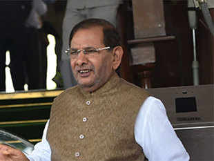 As senior JD-U member Sharad Yadav associated himself with the opposition demands, Leader of Opposition and Congress leader Ghulam Nabi Azad wanted to know from the Centre whether or not it has decided to name the airport after Bhagat Singh.