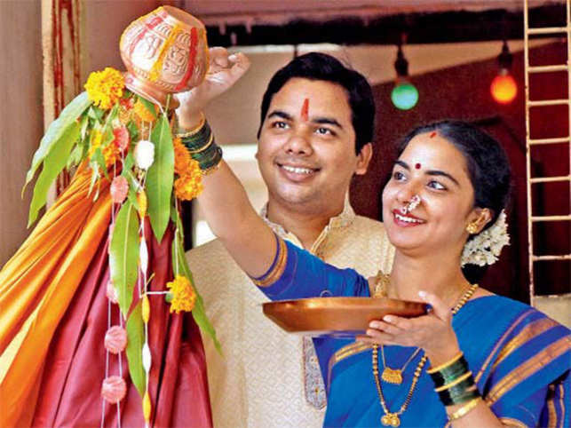 Gudi Padwa Festival From Gudi Padwa...