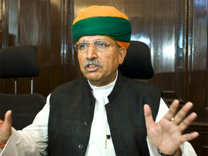 Minister of State for Finance Arjun Ram Meghwal.