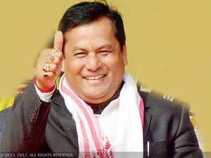 Sonowal also urged the judiciary to create an environment where citizens become more aware about the legal system and make them more conscious about their rights.