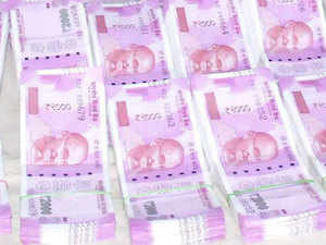 The govt has budgeted a gross market borrowing of Rs 5.8 L-cr and net borrowing at Rs 4.25 L-cr for FY18. The fiscal deficit is pegged at 3.2% of GDP for the year.