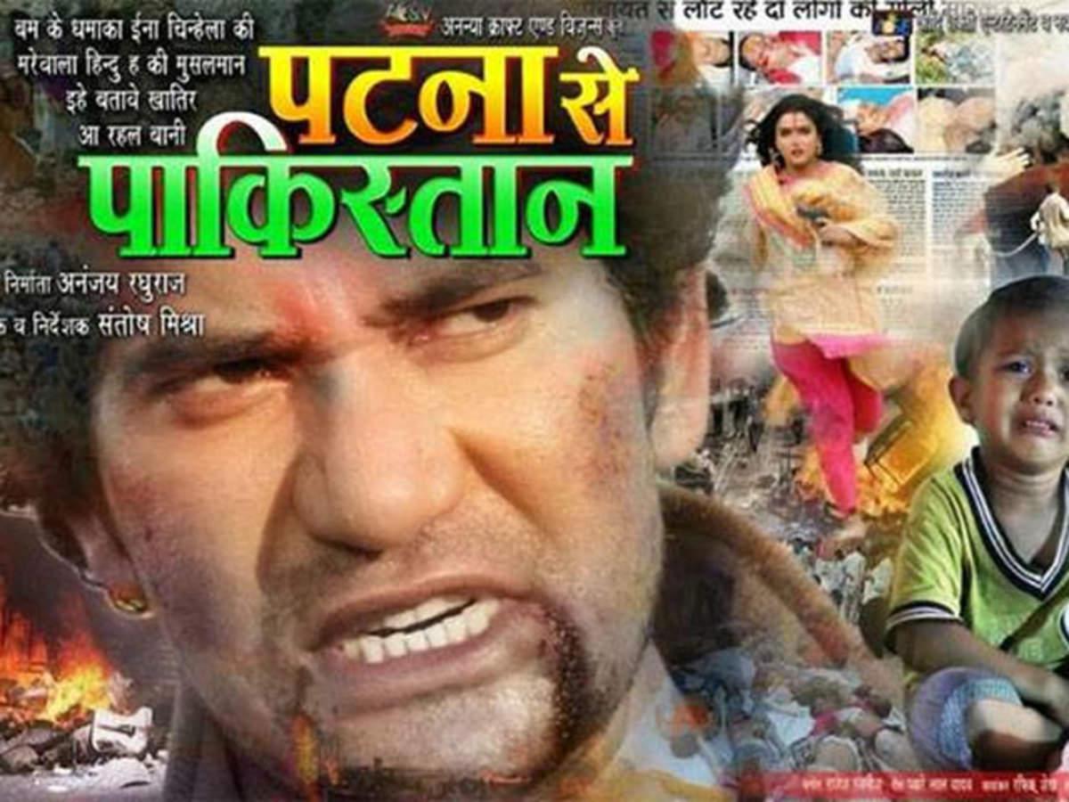 Bhojpuri film: Bhojpuri film industry now a Rs 2000 crore