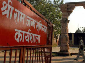 Supreme Court refuses early hearing in Ram temple case