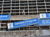 State Bank of Travancore to bid adieu tomorrow
