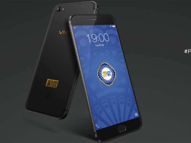 The phone's specifications include a 20 megapixel (MP) dual front camera and 16 MP rear camera.
