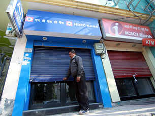 We kid you note: There's no money in ATMs as cash crunch returns