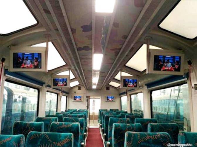 Vistadome Tourist Coach Enjoy Araku Valley From This
