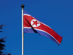 Training of North Korean individuals in advanced physics, aeronautical engineering, and nuclear engineering in India has also been banned. (In Pic: A North Korean flag)