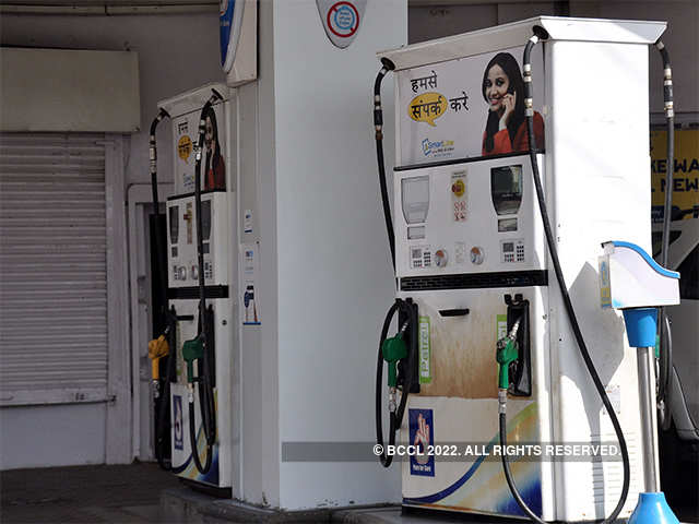 Amount made in profit - This is how petrol pumps might be