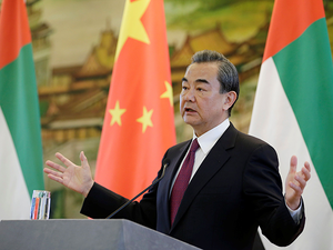 Chinese foreign minister Wang Yi had earlier said that India would have a representative at the forum, but India has decided to skip the meeting.