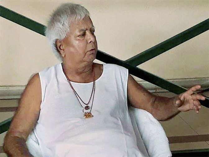 Lalu Prasad Yadav: I-T department raids: Lalu Prasad Yadav lashes out at BJP - The Economic Times