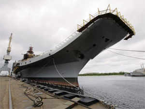 The case relates to RTI application filed by activist Subhash Agrawal who had demanded a range of information on the acquisition of the 44,500 tonne aircraft carrier.