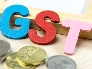 The GST Council has increased the service tax on financial services and telecom to 18% from 15%.