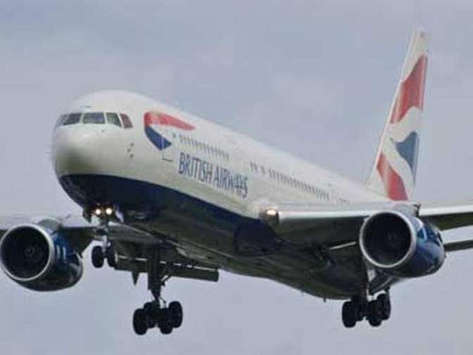 British Airways Marketing Report