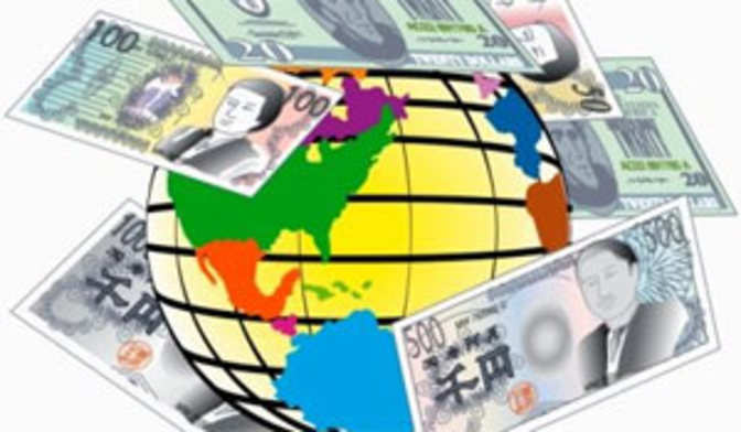 How to trade foreign currency