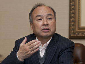 SoftBank will provide most of the funding in Grab's latest round. It's said to be pledging about $1 billion, though it wasn't clear if the money was coming from the Japanese company itself or its mega SoftBank Vision Fund.