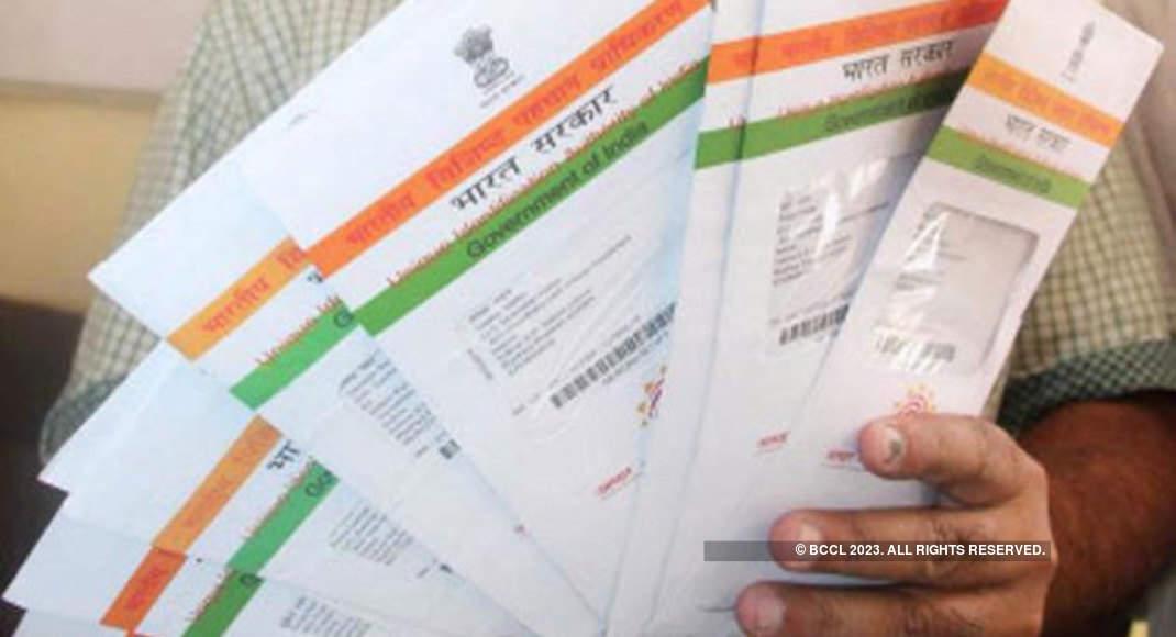 aadhaar card update how to update or correct aadhaar