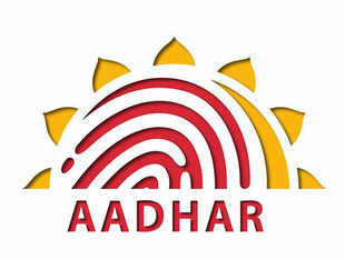On the UIDAI website homepage, under the Aadhaar services tab, there's an option saying 'Verify Aadhaar Number'.