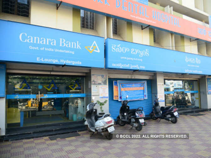 canara bank retail banking products