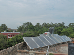 This will be BHEL's first ground-mounted Solar PV project in Gujarat.