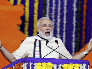 An official said that all decisions pertaining to GST were made through consensus and it was PM Modi's wish to thank everyone involved in passing GST with unanimity.