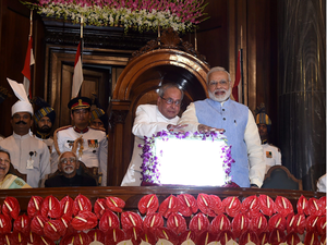 GST was launched in the Central Hall of Parliament at midnight.