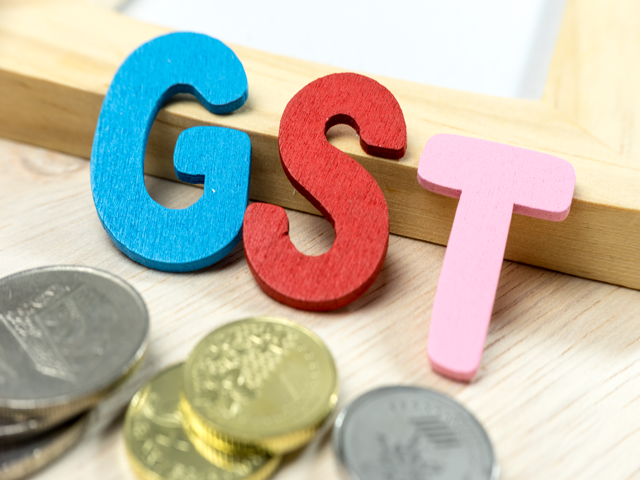 the creation and impact of the gst goods and service tax With the coming implementation of goods & service tax (gst)  how gst will impact home prices & the property market posted on  during the creation.