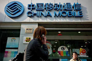 All about Chinese telecom vendors Top 10 telcos of the world Top ten telecom deals