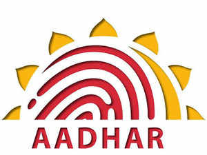 Your mobile number and/or email id must be correctly registered with Aadhaar to retrieve your Aadhaar.