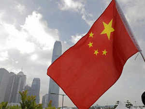 The advisory, which is in Mandarin and dated July 8, was issued through the country's embassy in Delhi.