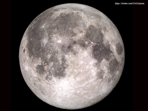 The Twitter handle has described the many names given to the full moon that will be spotted today -  Hay Moon, Mead Moon, Ripe Corn Moon and Thunder Moon - and Guru Purnima is one of the names given.