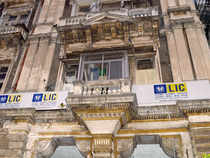 LIC earlier had 11.959 per cent stake in the company, the company added.