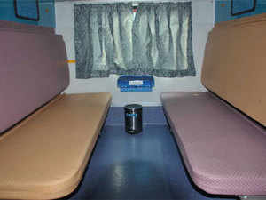 The proposed rail coach factory that would produce coaches with aircraft-type interiors.