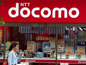 NTT Docomo, in November 2008, acquired 26.5 per cent stake in Tata Teleservices for about Rs 12,740 crore (at Rs 117 per share), offering services under the Tata Docomo brand.