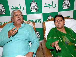 In 2009, the then Congress-led Central government had granted the ally Yadav couple's vehicle tarmac access at Patna airport.