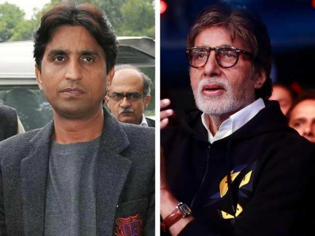 Harivansh Rai Bachchan Biography In Pdf Download